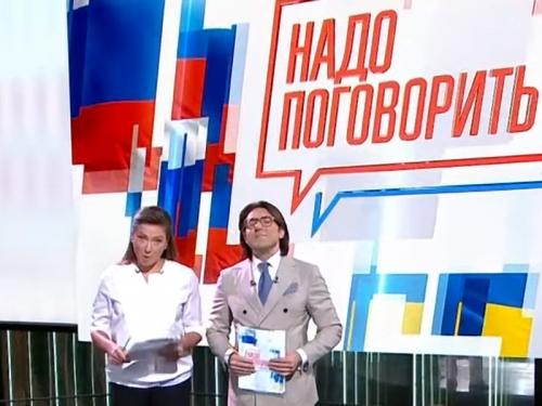 "// стоп-кадр / YouTube / ""Россия 1"""