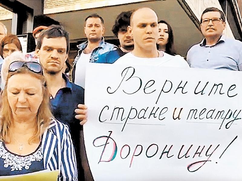 Лидия Матасова зачитывает претензии, а Дмитрий Корепин держит плакат