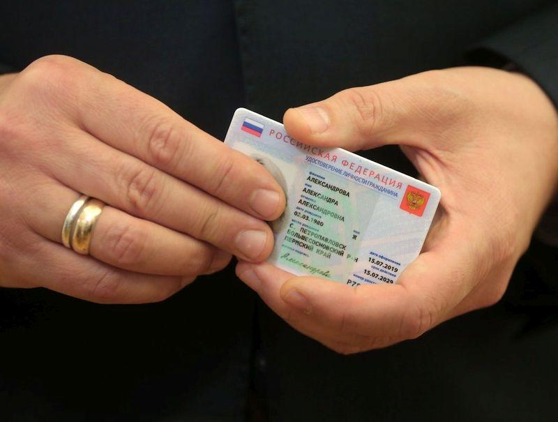 Электронные паспорта россиян // Фото: Global Look Press