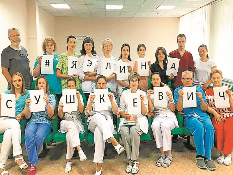 Против прессования коллег врачи протестуют по всей России