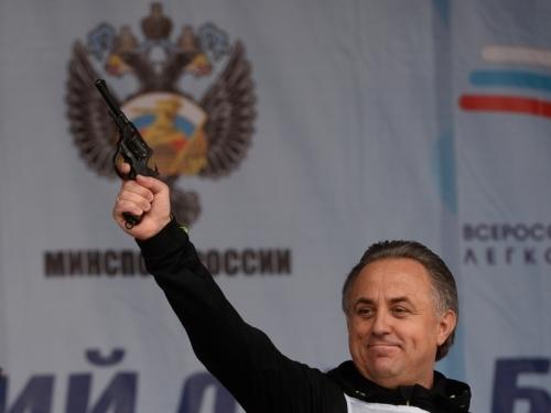 Фото: Максим Блинов / РИА «Новости»