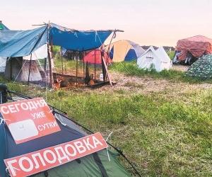 Палаточный городок // фото в статье: соцсети