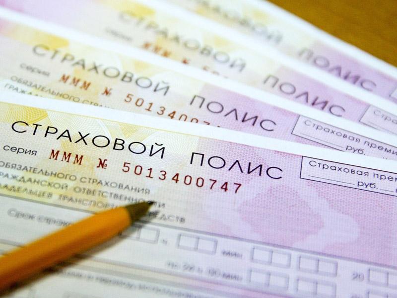 Фото: Агентство городских новостей «Москва»