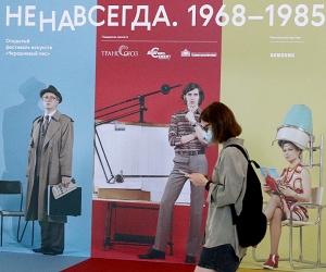 Выставка «Ненавсегда. 1968-1985» / фото в статье: Андрей Струнин