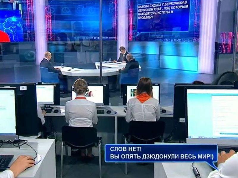 """стоп-кадр """"Прямой линии"""" с Владимиром Путиным"""