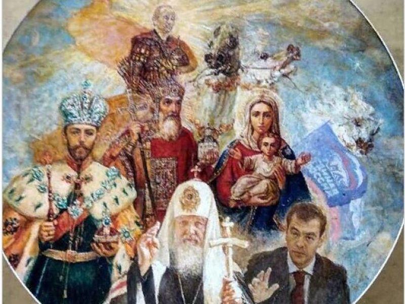 фрагмент картины Александра Немцова