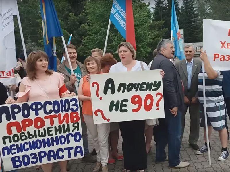 В регионах акции протеста уже начались (на фото – стоп-кадр с митинга в Новосибирске), но с окончанием ЧМ-2018 они запланированы целой волной