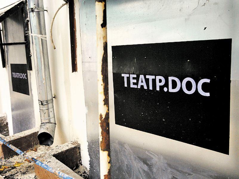 Опальный театр выгоняют из занимаемого помещения, на компромиссы не идут