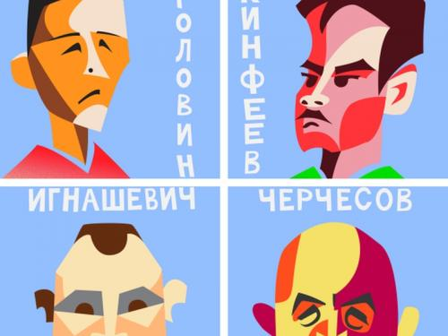 Сборная России: собери их всех. Игра от Sobesednik.ru к ЧМ-2018