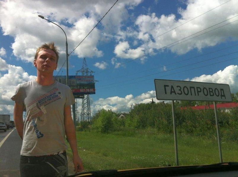 Иван Голунов // фото: Юлия Верт (CC BY 4.0)