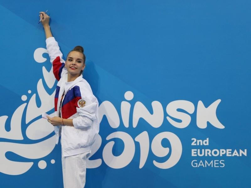 Дина Аверина на Европейских играх в Минске // фото: Global Look Press
