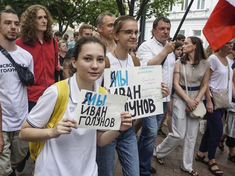 // фото: Андрей Струнин / Sobesednik.ru