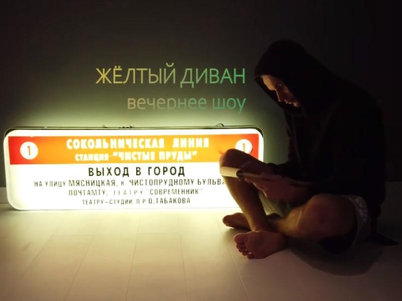 Скриншот с видео на YouTube