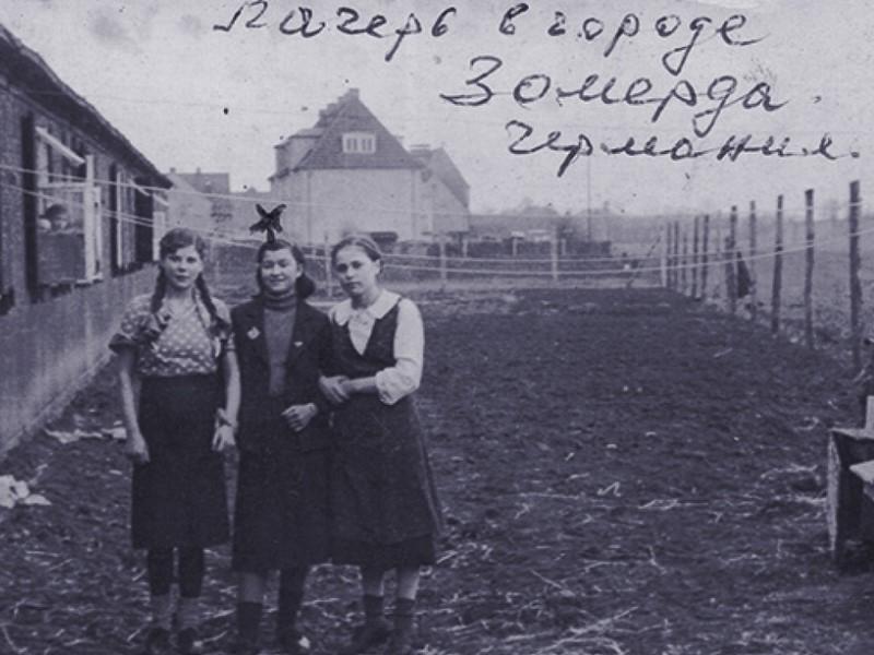 Фото: архив общества «Мемориал»