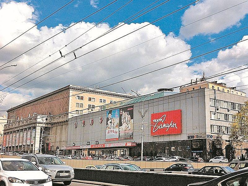 "Театр Сатиры // Фото: АГН ""Москва"""