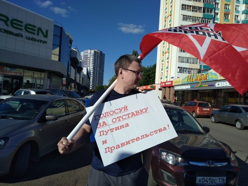 Фото: личная страница Анатолия Милордова «ВКонтакте»