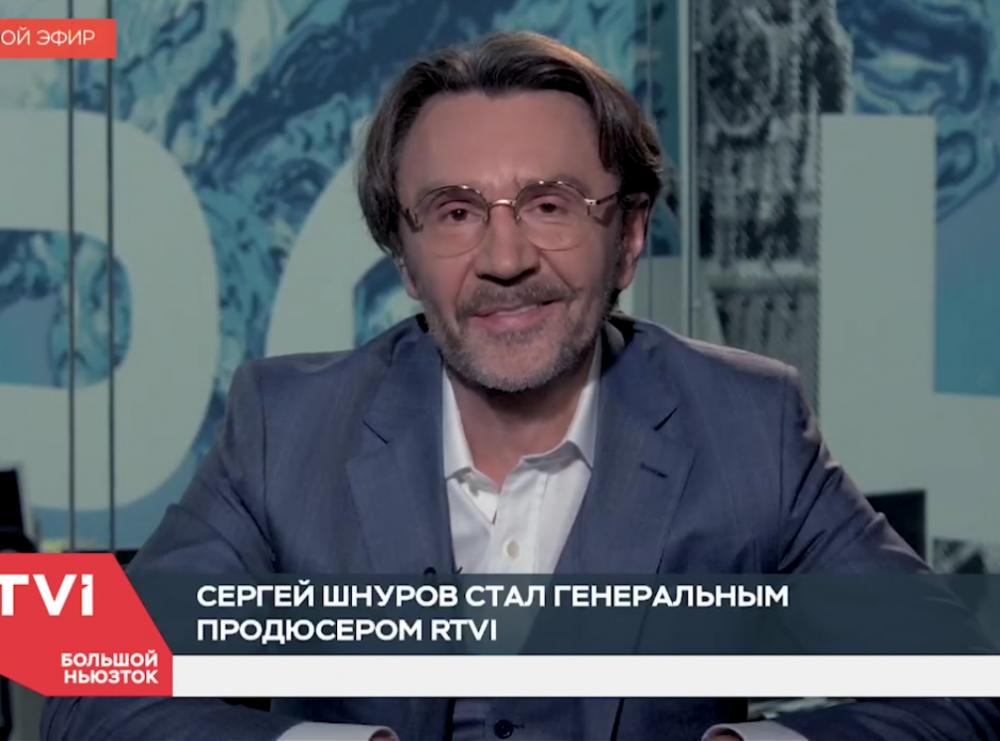 Скриншот эфира телеканала RTVi