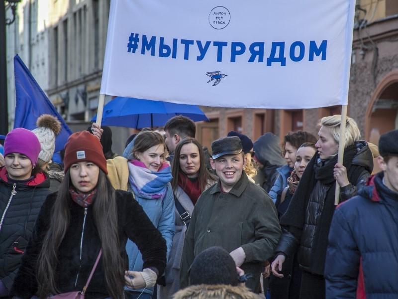 Фото: официальная страница центра «Антон тут рядом» на сайте «ВКонтакте»