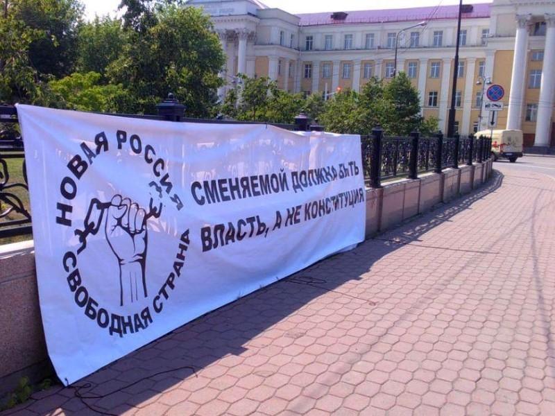 Фото:  Штаб Навального в Иркутске