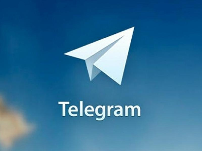 фото: telegram.org / Global Look Press