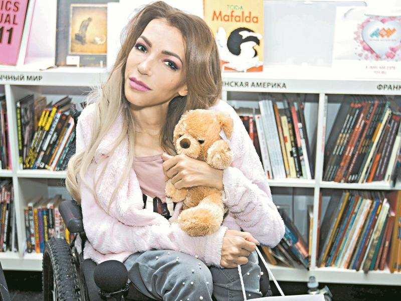 Юлия Самойлова // Фото: Гелла Сабитова
