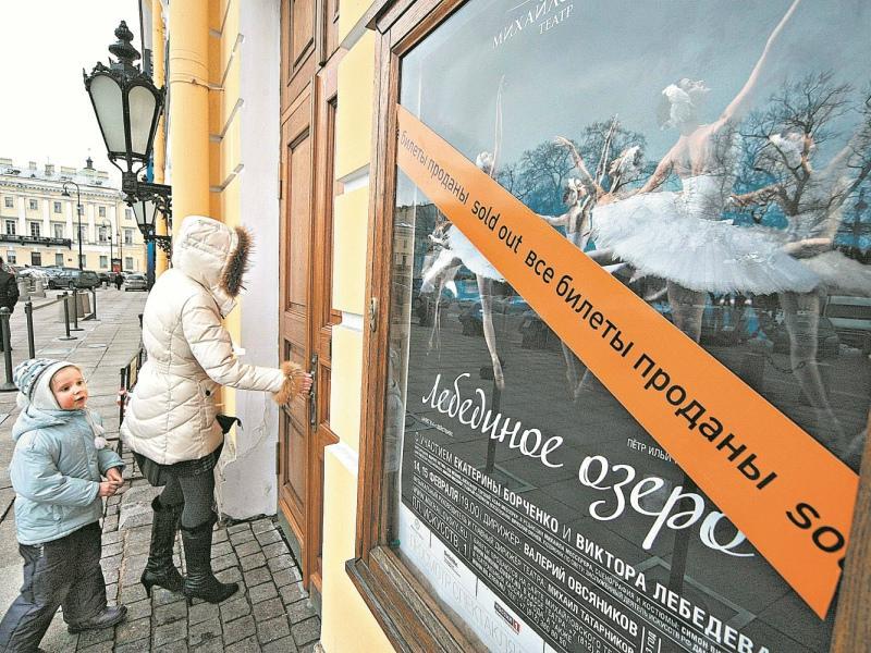 «Все билеты проданы», но неизвестно кому // Фото: Global Look Press