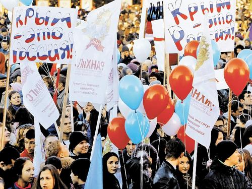 """Пять лет после """"Крымской весны"""". Что получили?"""