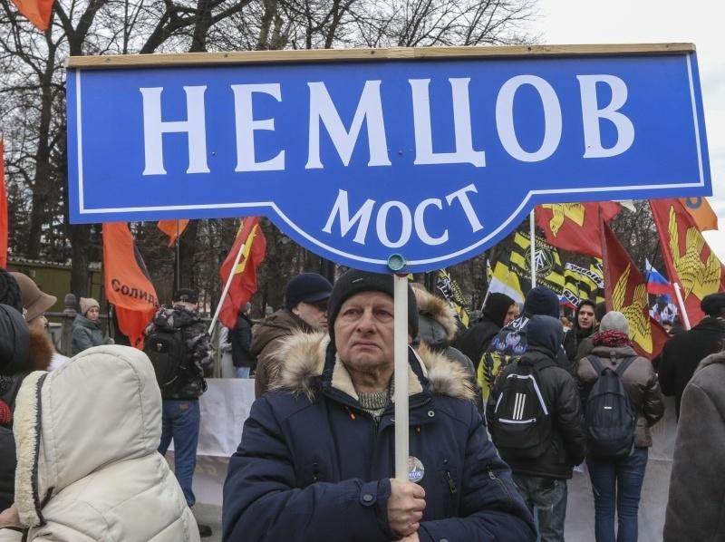 Фото: Андрей Струнин