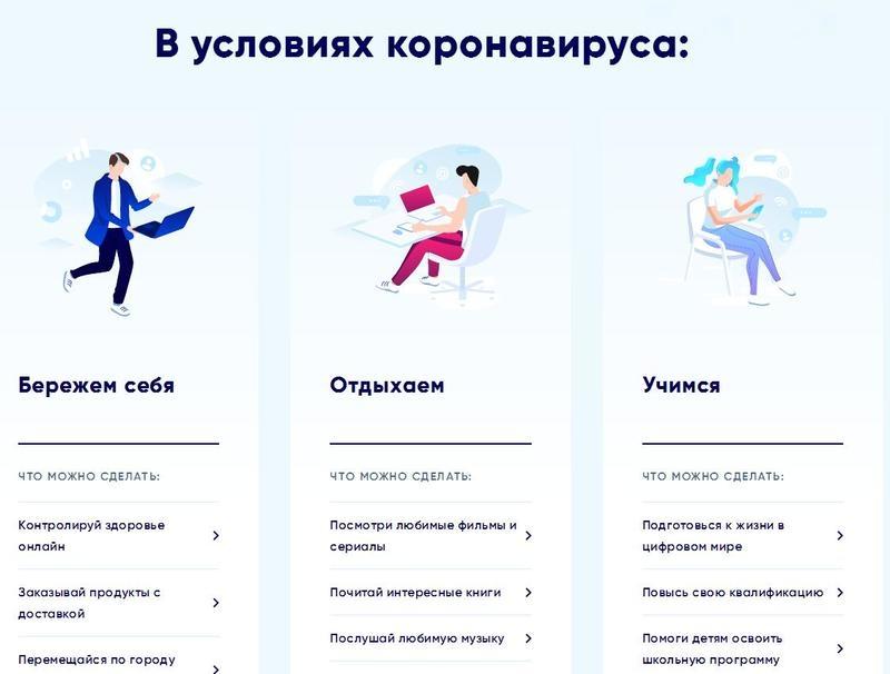 Скрин главной страницы сайта Все.онлайн