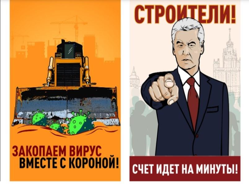 Источник: сайт Комплекса градостроительной политики Москвы