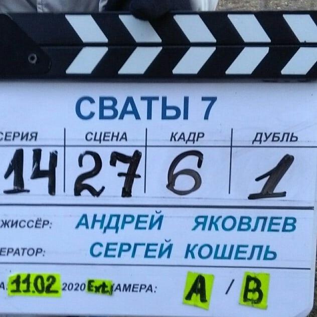 Продление  сериала «Сваты» будут снимать вМолдове