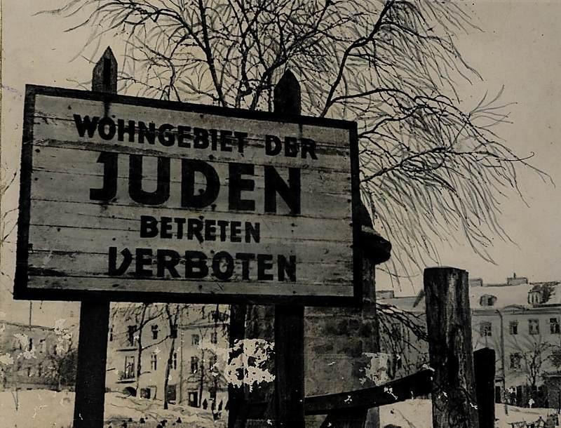 Фото в материале: архив НПЦ «Холокост», ГАРФ, ГАКО