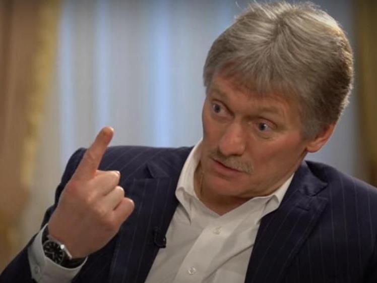 Дмитрий Песков// Скриншот YouTube