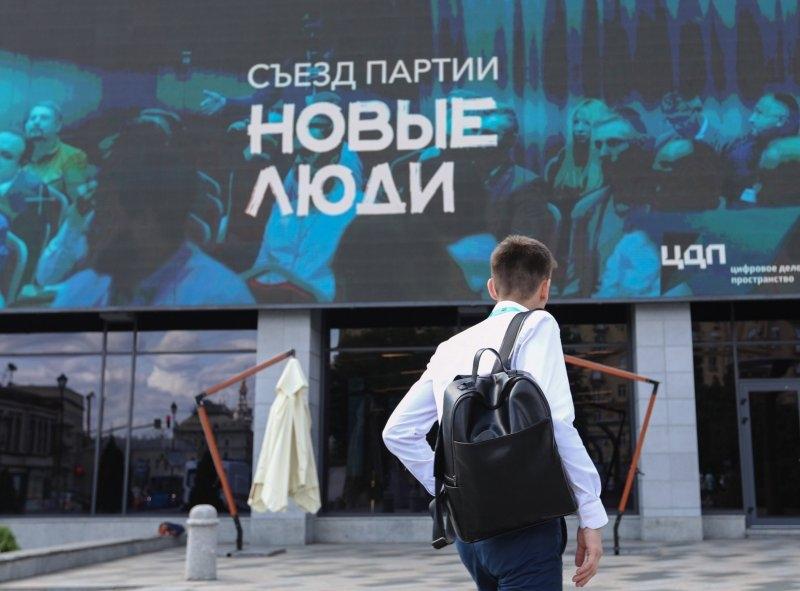 Фото в статье: агентство «Москва»