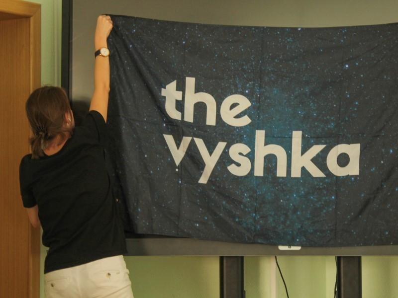 Фото: Паблик the Vyshka