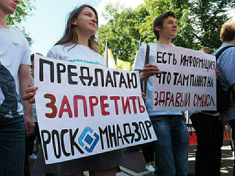 Twitter рассказал МБХ Медиа, что Роскомнадзор требует заблокировать их аккаунт