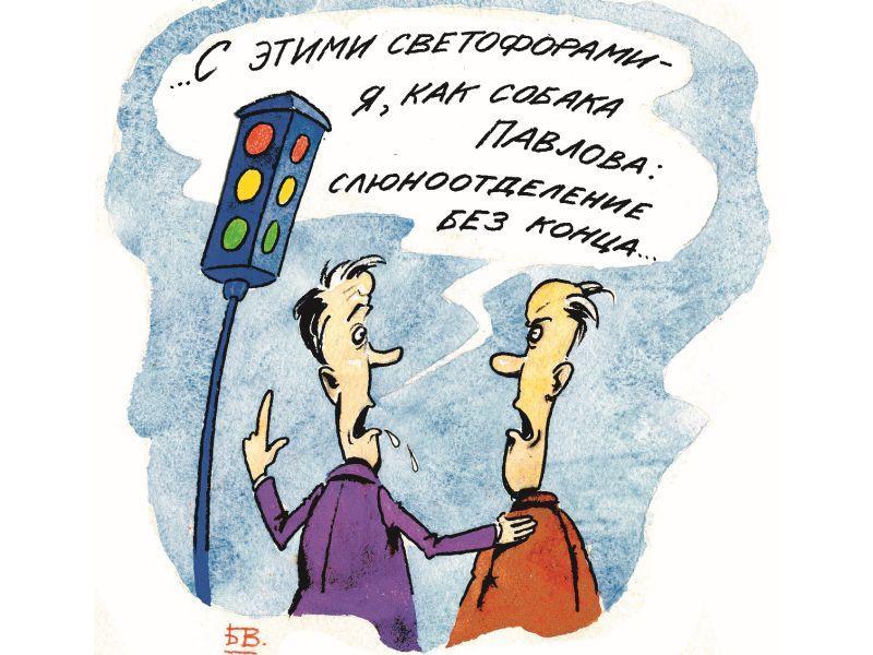 """Виктор Балабас / """"Собеседник"""""""