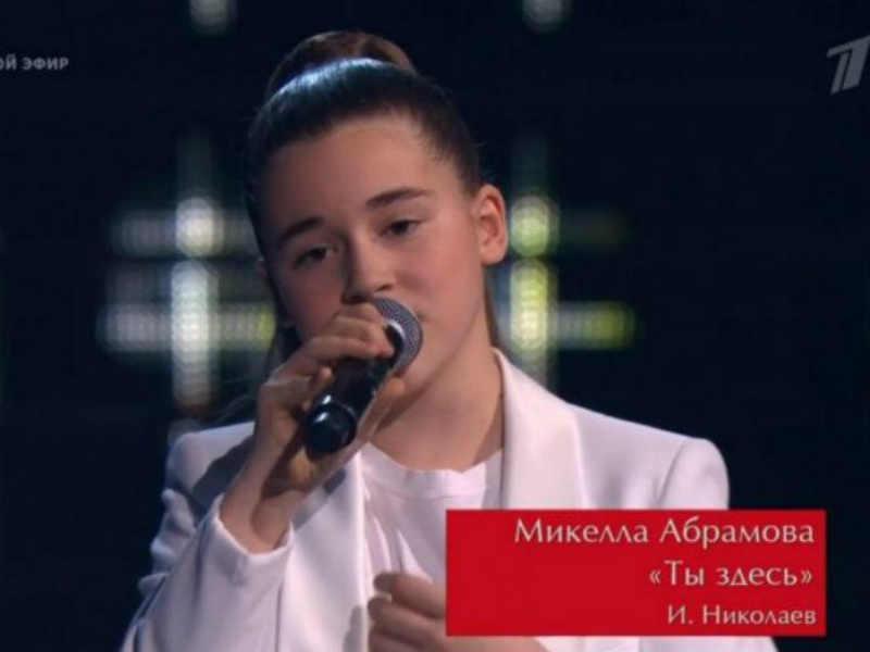 Микелла Абрамова // фото: кадр из телеэфира «Голос. Дети»