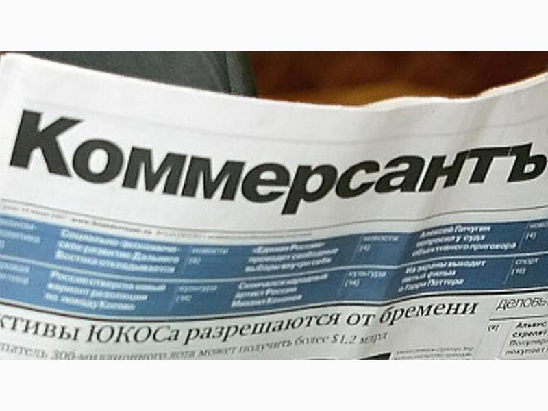// фото: Сергей Субботин / РИА Новости