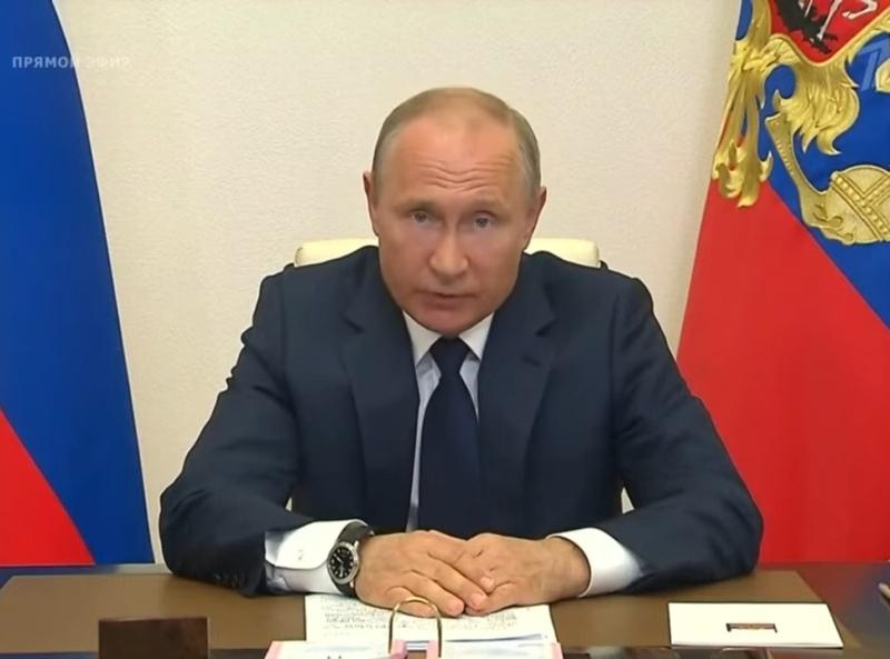 Фото: скриншот с трансляции Первого канала
