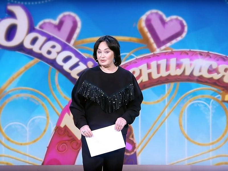 Лариса Гузеева / кадр из передачи «Давай поженимся» на Первом канале / Youtube