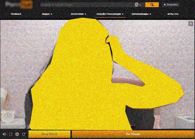 работа по веб камере моделью в долинск