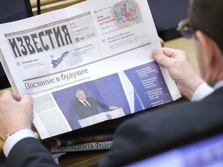 Фото: Пресс-служба Государственной думы