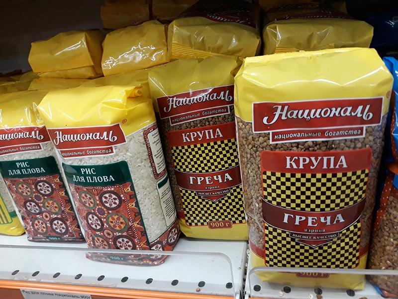 Чтобы сдержать цены, правительство запретило вывоз гречки летом