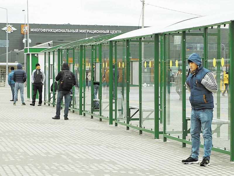 Гей метро анино