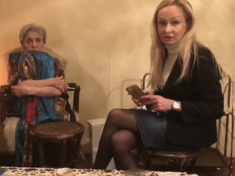 Аза Лихитченко и квартиросъемщица телеведущей