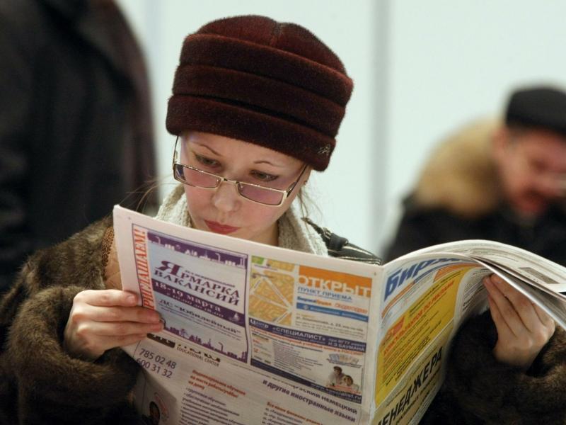 // фото: Zamir Usmanov / Russian Look