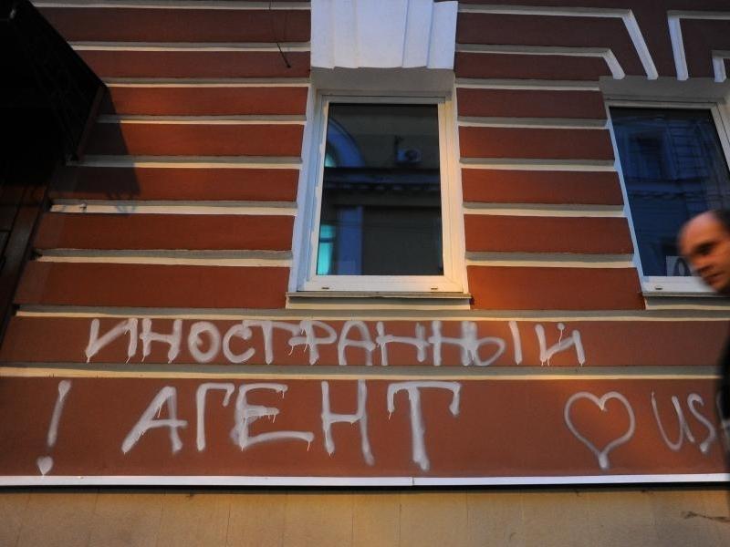Фото: Сергей Карпов / ИТАР-ТАСС