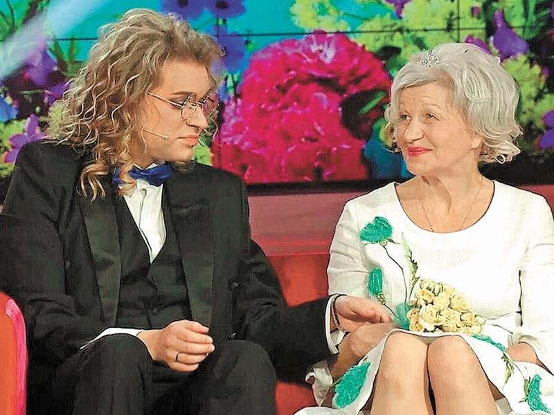 Гоген с Катей