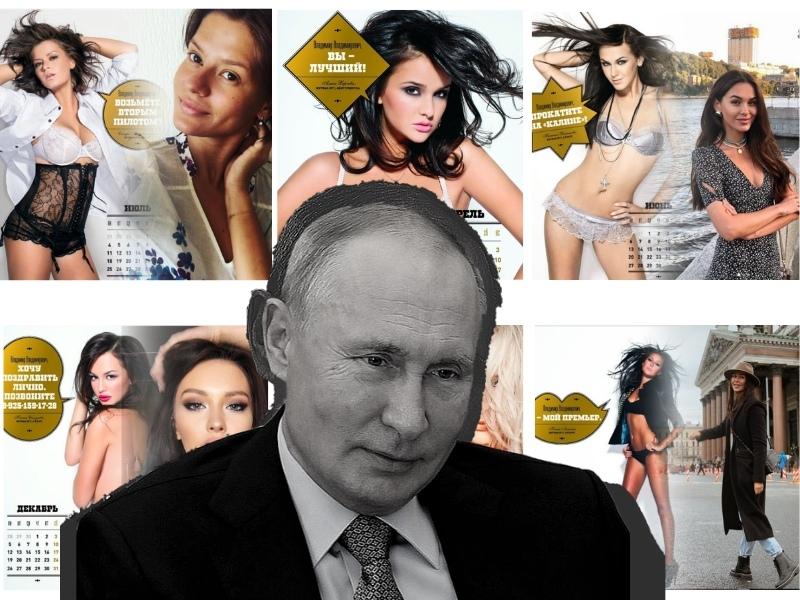 Владимир Путин // фото: Global Look Press; в статье: соцсети